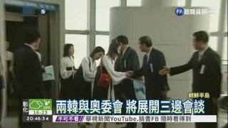 北韓提議 加碼參加冬奧帕運
