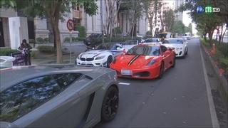 租車 押金不便宜! 10億超跑現市區