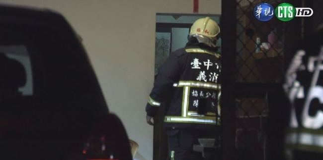 民宅暗夜火 40歲婦人命喪火窟 | 華視新聞