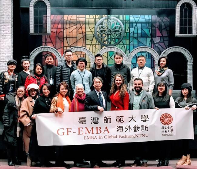 臺師大GF-EMBA 前進紐約開辦「時尚領袖班」   華視新聞