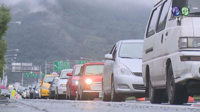 228國道採單一費率 擬週末取消20公里免費   華視新聞