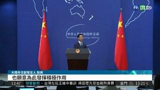 兩韓領袖4月高峰會 大陸:好事情!