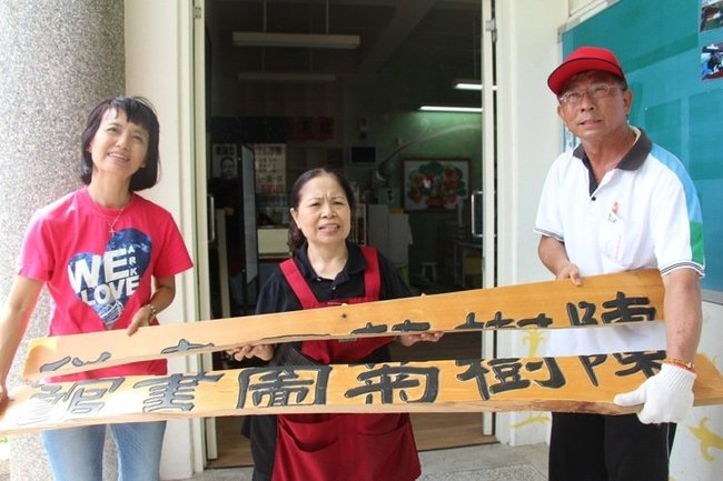 愛心嬤陳樹菊年前病倒 傳腸子出問題 | 華視新聞