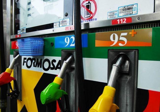 油價降! 台塑化週一汽.柴油各降0.2元 | 華視新聞