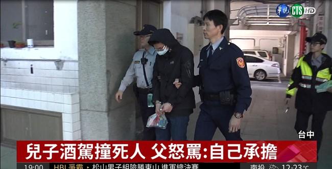 太陽餅老闆娘遭小開酒駕撞死 富二代20萬元交保 | 華視新聞