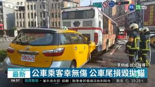 計程車追撞公車 司機乘客傷送醫