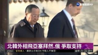 2大高峰會將登場 北韓動作頻頻