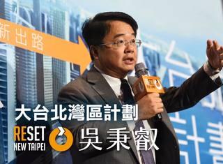 「放下不是放棄」 吳秉叡宣布退出新北市長選戰