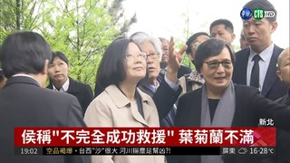 民眾闖鄭南榕追思會 總統致詞被打斷