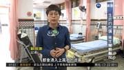 醫療困境不該被漠視 催生蘭嶼醫院!