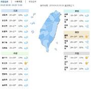 今起暖熱山區防午後雨 吳德榮:梅雨季第一道鋒面下週四抵台