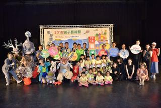 台中屯區親子藝術節 「用身體說話」系列活動5/5開跑
