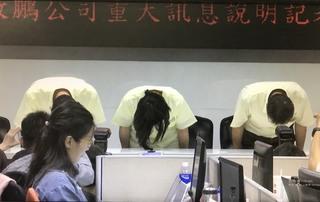 敬鵬工廠大火釀7死 高層鞠躬道歉