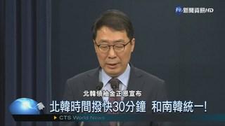 展現無核化決心 北韓5月關核試場
