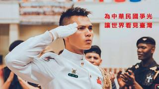 """【台灣之光】海軍上兵蘇祈麟 操槍榮獲""""世界第四"""""""