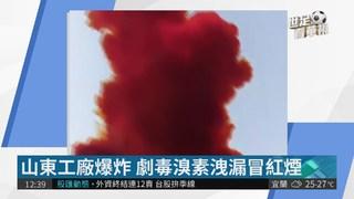 陸客正在返回南韓 薩德之怒不再?