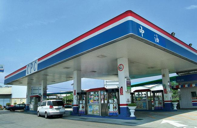 油價逾30元就緩漲 下週一啟動 | 華視新聞