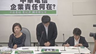 【午間搶先報】499掀混亂 中華電行銷副總致歉