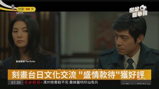 台灣電影獲好評 亞太影展3片入圍