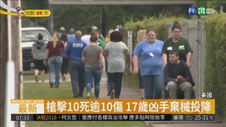 德州爆校園槍擊案 9學生1老師喪命