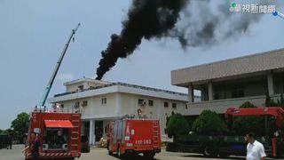 雲林沙茶醬工廠竄大火 搶救傳出爆炸聲