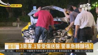直行小黃撞上左轉警車 釀4人傷!