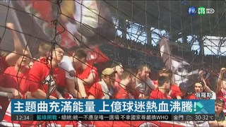 """6/14世足開踢! 俄國謝絕""""足球流氓"""""""
