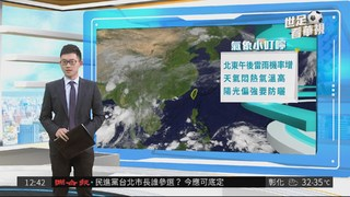 東.北部雷陣雨機率增 天氣炎熱溫度高