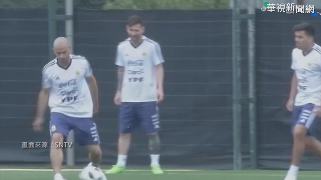 「球王」梅西練球英姿搶先看 為迎戰世足金杯 | 華視新聞