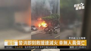 台銀宿舍停車棚突起火 12機車狂燒