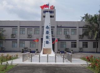 用簡體字闢太平島謠言 外交部嗆中國「看不懂正體」