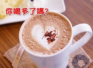 喝咖啡會短命? 最新英研究:可延年益壽
