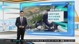 瑪莉亞颱風逼近 預計今下午發海警