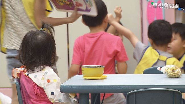 【午間搶先報】雙北颱風假鬧分裂 幼兒園險開天窗   華視新聞