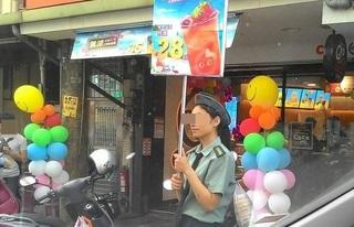 店員穿軍服攬客 國防部揚言對飲料店提告
