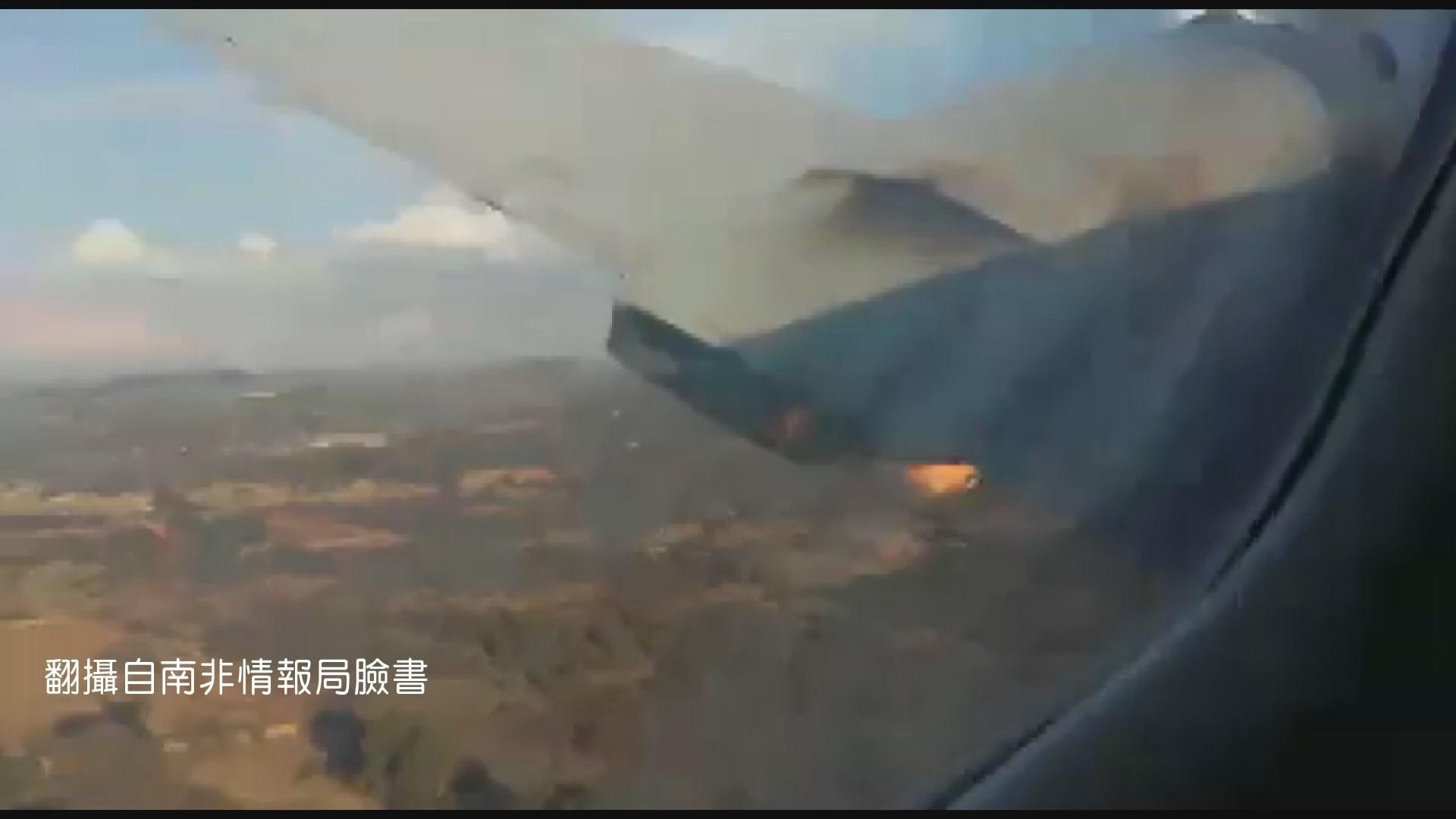 客機墜地釀2死 驚險60秒曝光
