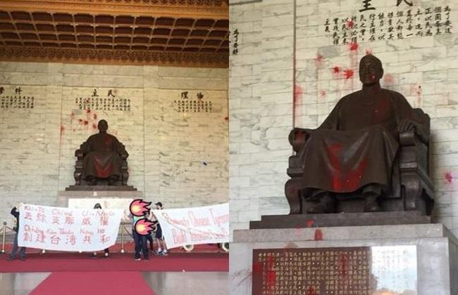 蔣公像又遭潑漆 文化部這樣回應   華視新聞
