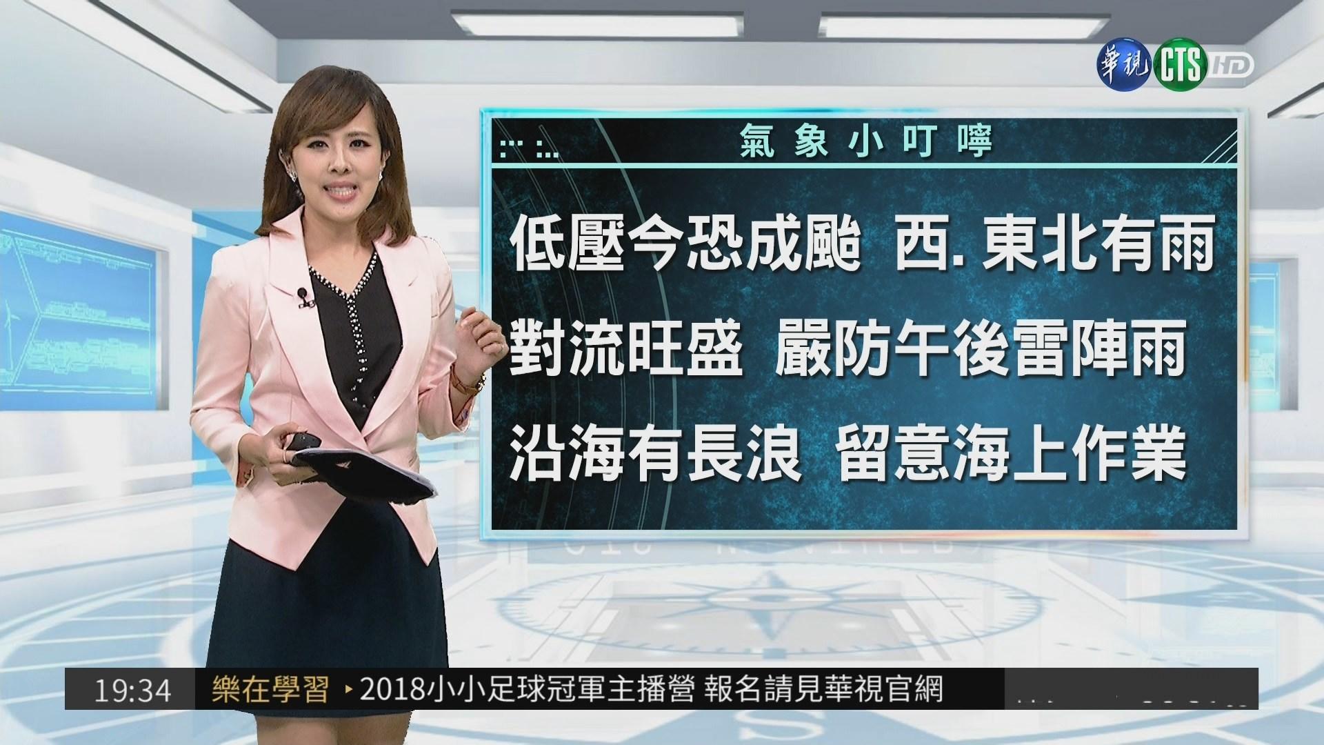 """""""悟空""""今晚恐成形 氣象局不排除發海警"""
