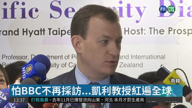 兒女亂入專訪暴紅 凱利教授來台灣! | 華視新聞
