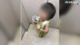 電梯女童全身是傷 媽媽:自己抓的