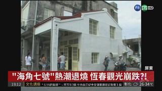 """恆春夜市霸""""道""""營業 1天抓81違規"""