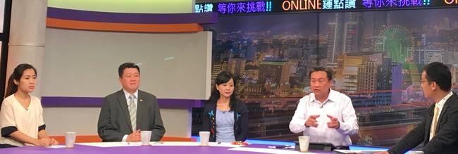 "Online鍾點讚/民進黨開鍘? 王定宇:不要""吃豆腐""沒有這麼壯烈!   華視新聞"