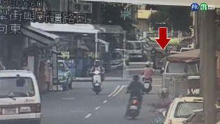 【午間搶先報】閃紅黃燈路口搶快 公車撞死7旬嬤