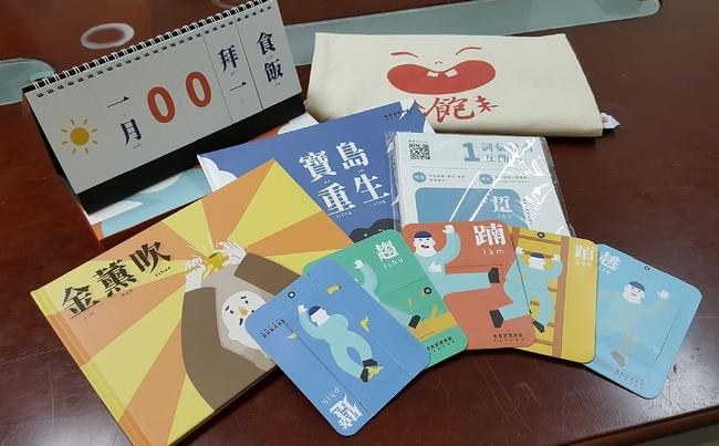 閩南語認證考試 報考人數破萬人 | 華視新聞