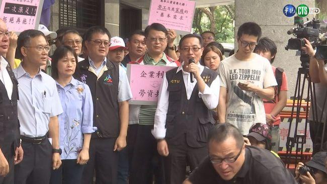 【午間搶先報】基本工資審議會 勞團喊要28000元   華視新聞
