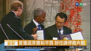 聯合國前秘書長安南逝世 享壽80歲