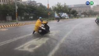 豪雨侵台! 交通部公告路段資訊