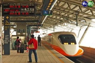 赴中南部救災 高鐵提供救援團體免費搭乘