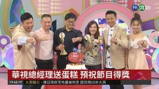 """""""衝""""進金鐘獎! 乃哥.城城雙料入圍"""