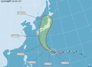"""今年最強颱風! """"燕子""""下周侵襲日本"""